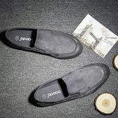 休閒鞋子 男懶人鞋一腳蹬【非凡上品】nx1016