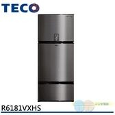 限區配送+基本安裝TECO 東元 610L 1級變頻三門電冰箱 R6181VXHS
