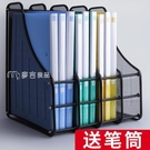 文件架金屬文件框文件架鐵質多層文件夾收納盒收納架桌面置物架辦公用品YYS 快速出貨