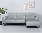 【歐雅系統家具】亞德林荷蘭牛皮沙發-L型面右-霧灰藍 / 現成沙發 / 牛皮沙發/ 三人沙發 / 沙發