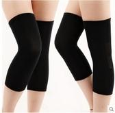 護膝 夏季護膝女薄款絲襪隱型超薄無痕蓋護腿老人夏天透氣運動空調房男 城市部落