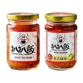 扒扒飯 雙椒醬/泰椒醬(260g) 款式可選【小三美日】