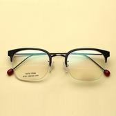 鏡框(半框)-文藝復古韓版時尚男女平光眼鏡5色73oe53【巴黎精品】