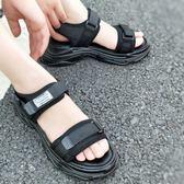 鬆糕平厚底運動涼鞋