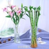 大號六角玻璃花瓶透明簡約富貴竹百合水培花瓶家用客廳鮮花插花瓶YTL 皇者榮耀