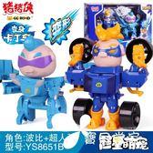 豬豬俠玩具變形卡丁車超級萌寵鐵拳虎超星五靈鎖全套變形機器人
