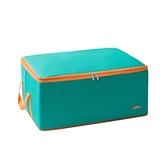 衣櫃收納箱布藝整理箱子可折疊宿舍儲物收納盒【聚寶屋】