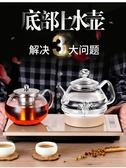 全自動底部上水壺電熱燒水壺套裝家用自吸抽水式煮泡茶具電磁爐器lx220v聖誕交換禮物