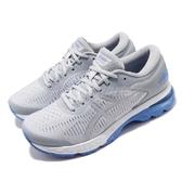 【六折特賣】Asics 慢跑鞋 Gel-Kayano 25 灰 藍 輕量透氣 運動鞋 女鞋 亞瑟士 【PUMP306】 1012A032022