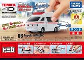 TOMICA 4D 06 豐田 Crown 救護車 TOYeGO 玩具e哥