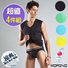 【MORINO摩力諾】男內褲~吸排涼爽素色網眼運動三角褲(超值4件組)--免運~新裝上市