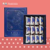 【2020春節】鳳耀金芒 綜合鳳梨酥禮盒(12入)