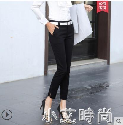 九分褲女2021春季新款高腰休閒寬鬆煙管西裝褲小腳直筒黑色褲子夏 小艾新品