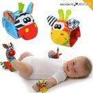 寶寶卡通動物造型手腕鈴 一對 新生兒玩具
