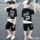 童裝男童夏裝短袖套裝新款中大童男孩兒童夏季帥氣韓版夏天潮 完美居家