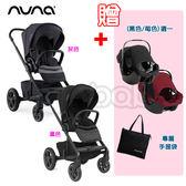 Nuna Mixx2 手推車 + PIPA提籃汽座豪華超值組