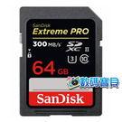 【公司貨,300MB/s,免運】 SanDisk Extreme Pro SDXC 64GB UHS-II (2000X,終身保固,SDSDXPK-064G)非 sdhc 64g