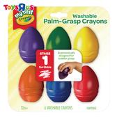 繪兒樂 CRAYOLA 幼兒可水洗掌握蛋型蠟筆6色
