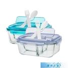 樂扣樂扣玻璃飯盒微波爐耐熱保鮮盒學生餐盒分隔便當盒分格密封盒 漫步雲端