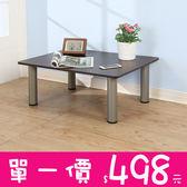 邊桌 書櫃《百嘉美》低甲醛穩重型茶几桌/和室桌/電腦桌(80*60公分) (兩色可選)
