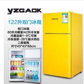 小冰箱小型冰箱家用單門冷凍冷藏靜音辦公室宿舍雙開門電冰箱 igo220v 全館免運