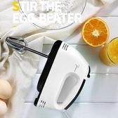 打蛋器電動家用迷妳小型自動打發奶油器烘焙蛋糕打蛋機手持攪拌器