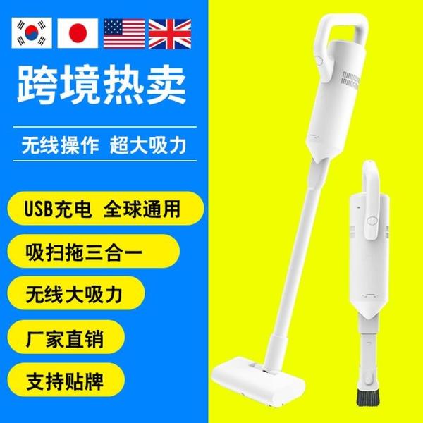 【台灣現貨】110V 家用電器無線吸塵器家用大吸力手持式輕量小型除蟎吸塵拖地一體機 熱賣