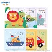 木質拼圖早教益智寶寶積木制立體幼兒童玩具女孩男孩1-2-3-6周歲 范思蓮恩
