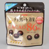 明治【CACAO】86%黑巧克力球(袋裝)120g(賞味期限:2019.07)