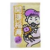 開運招福入浴劑 – 大黑之泉(淡綠) 25g