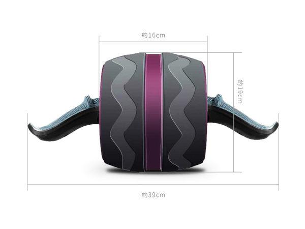 贈護膝跪墊【DT髮品】 健身滾輪 健腹輪 方向多變 健身必備【0022009】