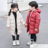兒童羽絨棉服中長款男女童棉衣小孩棉襖寶寶加厚童裝外套  中秋佳節
