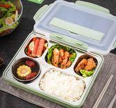 304保溫飯盒不銹鋼成人便當盒食堂分格餐盤1層帶蓋大號長方形餐盒【極有家】