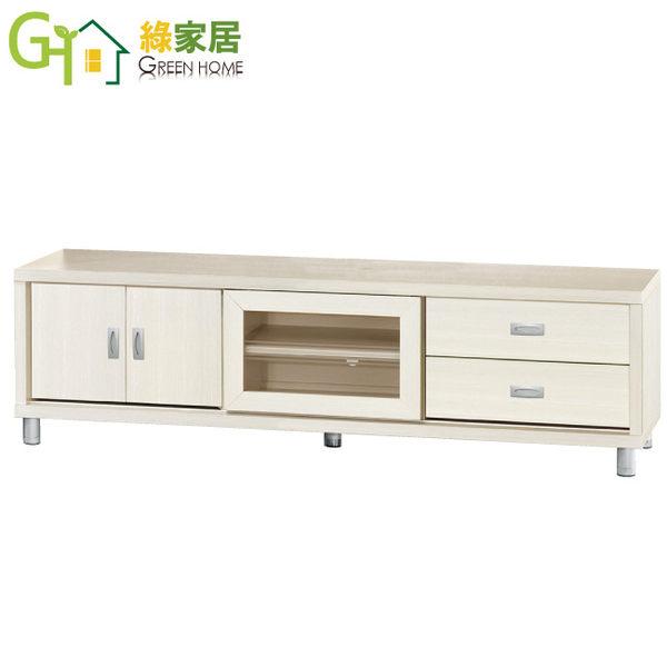 【綠家居】曼莎 時尚6尺三門二抽電視櫃/收納櫃(二色可選)