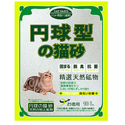 【培菓寵物48H出貨】日本丹球型貓砂◎無香味圓球型10L(粗砂)凝結力強 貓友推薦