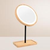 化妝鏡化妝鏡台式led抖音帶燈宿舍桌面梳妝網紅鏡子日本補光鏡充電木質 伊蘿鞋包