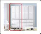 {{ 海中天休閒傢俱廣場 }} G-41 摩登時尚 衣櫥系列 A140-02 愛麗絲白色3X7尺衣櫥