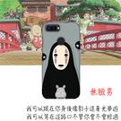 [ZB570TL 軟殼] ASUS ZenFone Max Plus (M1) X018D 手機殼 外殼 保護套 無臉男