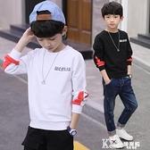 男童秋裝兒童裝長袖t恤2020新款中大童男孩上衣體恤打底衫潮衛衣 Korea時尚記