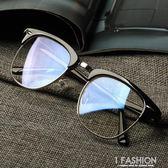 眼鏡男女有度數成品學生個性半框舒適圓臉大臉-Ifashion