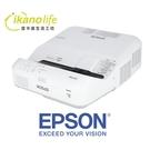 EPSON EB-685W 超短距高亮彩...