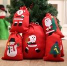 聖誕節禮物袋禮品袋袋子束口袋耶誕禮物創意...