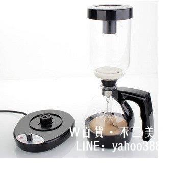第5代帝國電虹吸壺 虹吸式咖啡壺 黑色電動虹吸咖啡壺