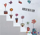 壁貼【橘果設計】盆栽 DIY組合壁貼/牆貼/壁紙/客廳臥室浴室幼稚園室內設計裝潢