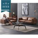 【新竹清祥傢俱】PLS-07LS80-現代時尚設計牛皮1+2+3沙發 現代 牛皮 時尚 沙發 舒適 客廳 懶人沙發
