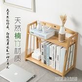 抽屜式書本文件夾桌面收納盒實木書架桌辦公文具學生書立盒整理箱YDL