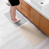 防滑墊淋浴房墊子廁所腳墊洗手間衛浴地墊