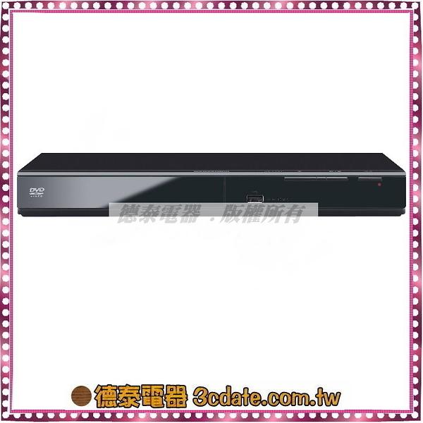 Panasonic國際牌【DVD-S500-K】高畫質DVD播放機【德泰電器】