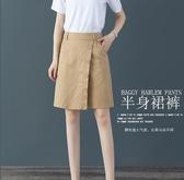 西裝短褲裙 女五分褲女直筒港味夏季薄款寬鬆2020新款高腰裙褲女潮 JX3325