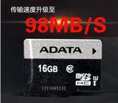 內存卡存儲sd卡高速tf卡16g手機內存卡